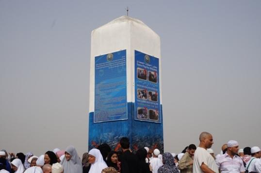 Tugu Jabal Rahmah